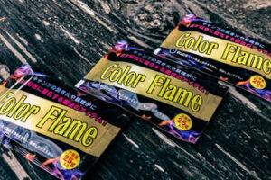 colorflame